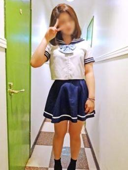 うさぎ | 横浜平成女学園 - 横浜風俗