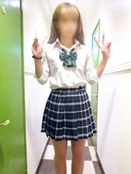 かれん | 横浜平成女学園(ミクシーグループ) - 横浜風俗
