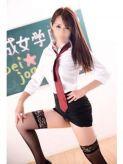 川村じゅり|横浜平成女学園でおすすめの女の子