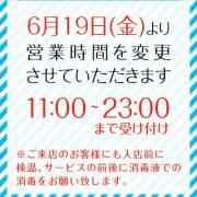 「☆営業中☆」06/22(月) 16:51 | ハイパーエボリューションのお得なニュース
