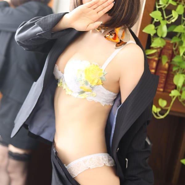 モエナ秘書