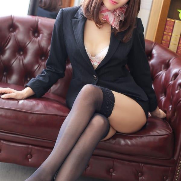 ノゾミ秘書