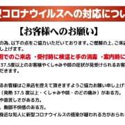「品格グループよりお客様へのお願い」06/06(土) 10:23   秘書の品格のお得なニュース