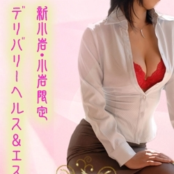 「オータムキャンペーン!!」10/20(木) 17:39 | 人妻カウンセラー 新小岩店のお得なニュース