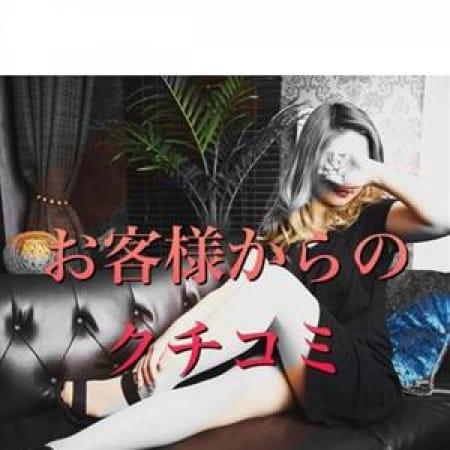 「高橋 ちはるさんからLinkedInへの招待状が届いています」02/06(火) 21:58 | くちこみの写メ・風俗動画