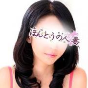 美咲-みさき ほんとうの人妻町田店 - 町田風俗