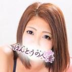 美奈-みなさんの写真