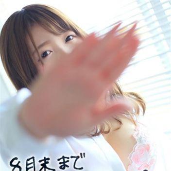 りょうか | 星の女神様 - 名古屋風俗
