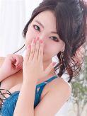 みゆ|リアル京橋店でおすすめの女の子