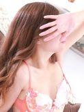 りお|リアル京橋店でおすすめの女の子