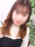 なお|リアル京橋店でおすすめの女の子