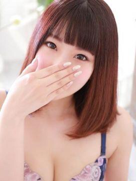 なゆ|リアル京橋店で評判の女の子