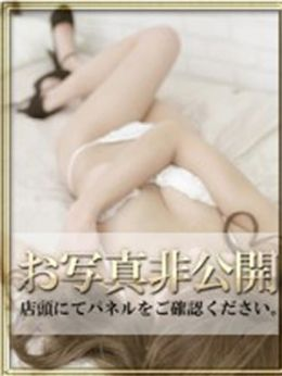 あみ | リアル京橋店 - 京橋・桜ノ宮風俗