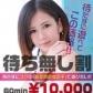 リアル京橋店の速報写真
