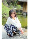 西山めい|京都ホットポイントでおすすめの女の子