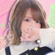 「『キテネ割』始めちゃいました!!」02/23(火) 17:02 | 京都ホットポイントのお得なニュース