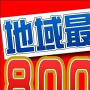 「9月16日(月)画面ご提示で、8500円→8000円!」09/16(月) 04:11 | ホットポイントヴィラのお得なニュース