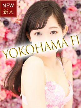 クルミ | F-1(エフワン) - 横浜風俗