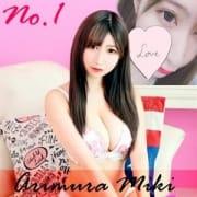 「cuteなGカップスレンダー有村みきちゃん『No.1』」02/19(火) 04:47   HYPER GRACE 池袋のお得なニュース