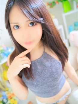 あいこ☆小さくても大きな愛☆ | if中村 - 名古屋風俗