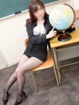 卍山下 ぜるだ|イケない女教師で評判の女の子