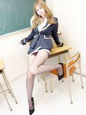 川嶋 しずく|イケない女教師でおすすめの女の子