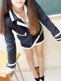 小森 紗枝 イケない女教師でおすすめの女の子