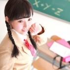 東城綾音さんの写真