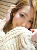 かれん いたずら子猫ちゃん梅田店でおすすめの女の子