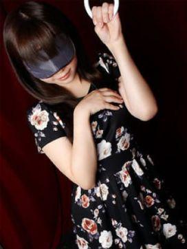 くみ|完全密着!!いたずら痴漢電車in上野で評判の女の子