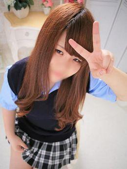 まりあ | いたずらハイスクール函館店 - 函館風俗