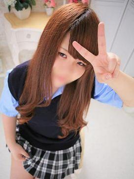 まりあ|いたずらハイスクール函館店で評判の女の子