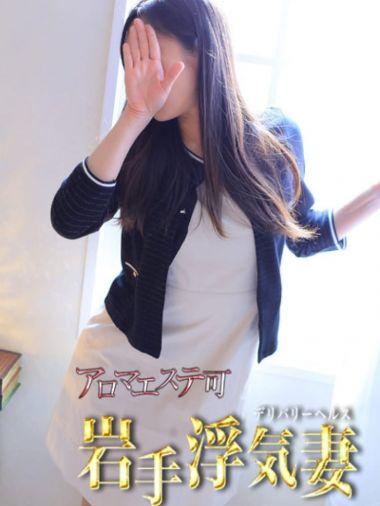 上嶋夫人 岩手浮気妻 盛岡店 - 盛岡風俗