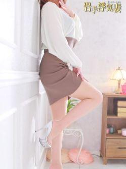 神崎夫人|岩手浮気妻 盛岡店でおすすめの女の子