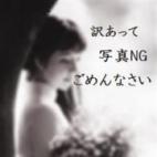 茜(あかね)|癒しの館 かすみ草 - 岡山市内風俗
