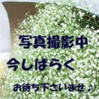 桃(もも)|癒しの館 かすみ草 - 岡山市内風俗