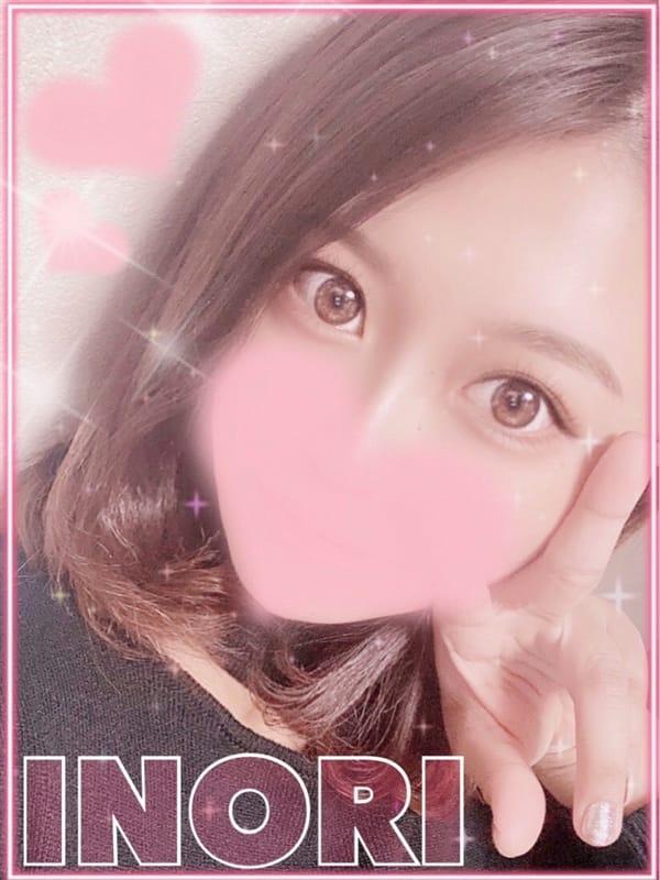 いのり#清純女優系★Fぱい巨乳【F巨乳で清純女優系の神ルックス】