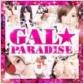GAL★PARADISE敦賀店の速報写真