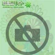 ハルカ|危険なバイト 五反田店 - 五反田風俗