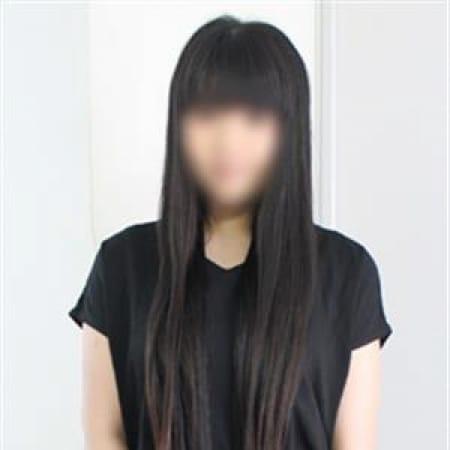 ナゴミ|危険なバイト 五反田店 - 五反田風俗