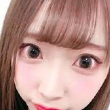 「問答無用の美少女!」01/17(水) 20:43 | 輝き 渋谷店のお得なニュース