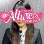ちあき|Allure(アリュール) - 錦糸町風俗