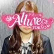 みゆき|Allure(アリュール) - 錦糸町風俗