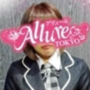 ゆいか|Allure(アリュール) - 錦糸町風俗
