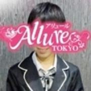 すず|Allure(アリュール) - 錦糸町風俗