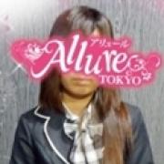 まお|Allure(アリュール) - 錦糸町風俗