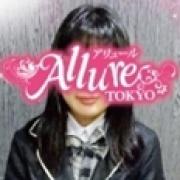 れみ|Allure(アリュール) - 錦糸町風俗