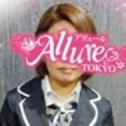 あんな|Allure(アリュール) - 錦糸町風俗