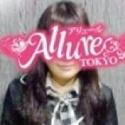 みゆ|Allure(アリュール) - 錦糸町風俗