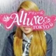 はな|Allure(アリュール) - 錦糸町風俗